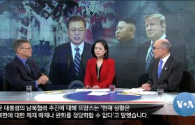 Promoting Denuclearization of Inter-Korean Economic Cooperation